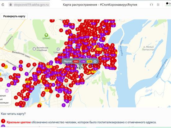 В Якутии за сутки установлено 132 новых случая заражения COVID-19