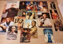 Александр Винюков, известный как рэпер Vill, чтобы собрать деньги на лечение сына выставил на продажу коллекцию постеров и кассет репера Eminem