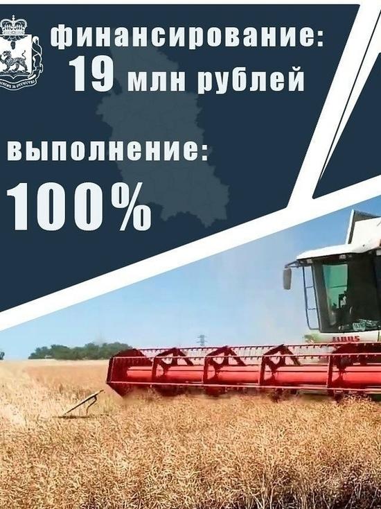 Псковская область впервые экспортировала пшеницу