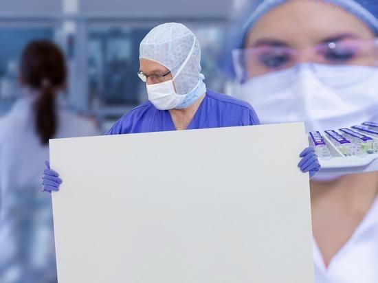 За сутки коронавирус нашли в Петербурге у 3017 человек