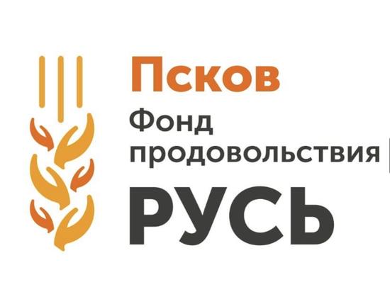 Благотворительный фонд раздаёт в Пскове и Великих Луках продукты