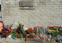 В Польше суд приступил к рассмотрению дела о заочном аресте российских авиадиспетчеров по делу о крушении самолета президента Польши Леха Качиньского