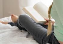 Специалисты Новосибирской областной научной библиотеки подготовили подборку самых читаемых книг в 2020 году