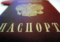 Российский паспорт оказался на 50 месте в рейтинге