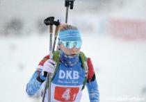 Лучший результат российских биатлонистов показала новосибирская спортсменка на этапе Кубка мира в немецком городе Оберхофе
