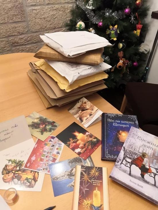 Германия: Рождественские книги для особых детей в Гамбурге