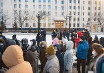 Очередной митинг в поддержку Сергея Фургала прошел в Хабаровске