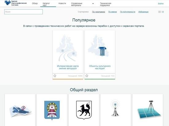 Уборку снега на Ямале покажут онлайн в специальном приложении