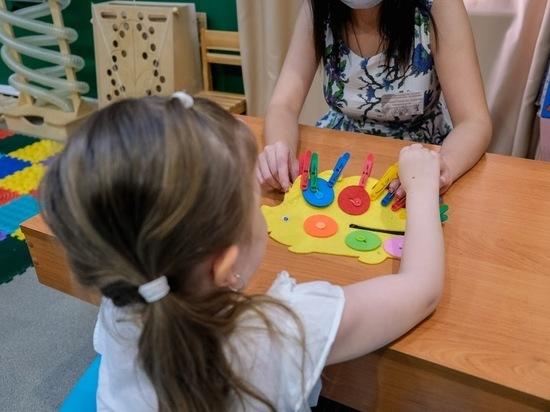 Дети-инвалиды в Волгоградской области получают помощь специалистов
