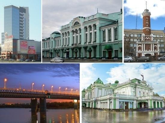 Качество жизни в Омске хуже, чем в остальной России
