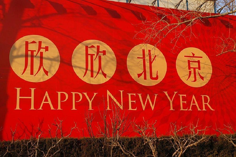 Китайский гороскоп раскрыл, кто станет самым успешным в 2021 году