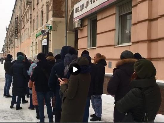 """ОАО """"Белкамнефть"""" в Ижевске обязала своих сотрудников платно сдавать тест на коронавирус"""