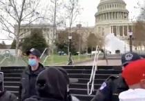 8 января Национальный музей американской истории объявил, что начал архивировать протестные плакаты и транспаранты с захвата Капитолия в Вашингтоне