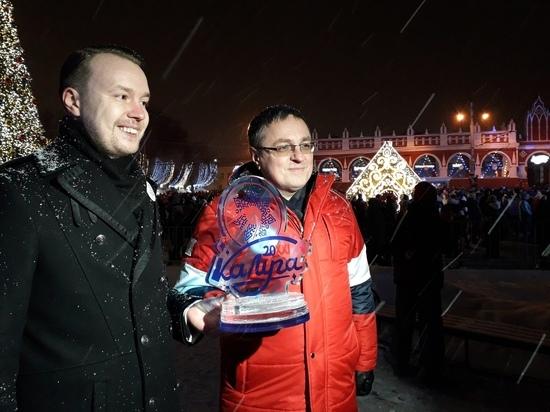 Калуга передала новогоднюю Снежинку Нижнему Новгороду