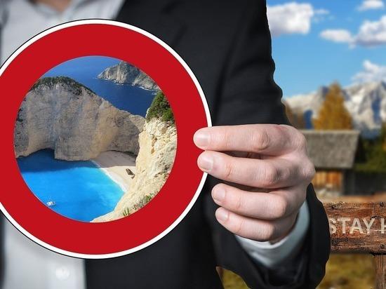 Германия: Туристы сбегают от пандемии на Карибское море
