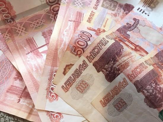 Желание заработать обернулось для семьи из Смоленска потерей 1,4 миллиона рублей