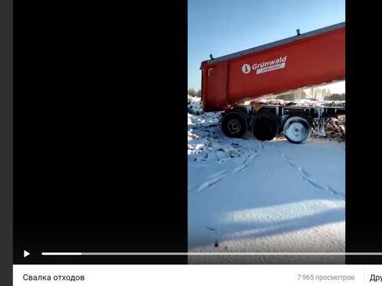 Под Колосовкой Омской области обнаружена несанкционированная свалка