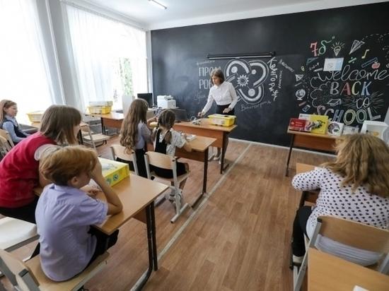 Волгоградские школьники вернутся за парты 11 января