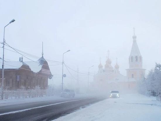 11 января объявлено в Якутске актированным днём для учеников 1-5 классов