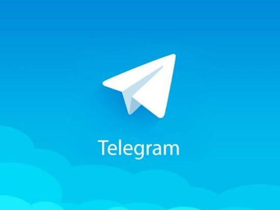 Администрация Томской области завела собственный Telegram-канал