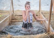 В Новосибирской области пройдут Крещенские купания