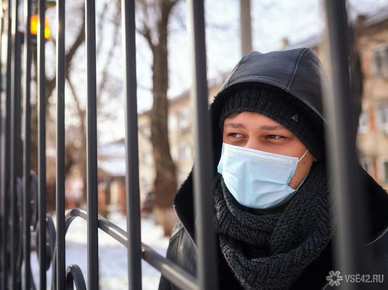 111 человек в Кузбассе заразились коронавирусом за сутки, двое скончались