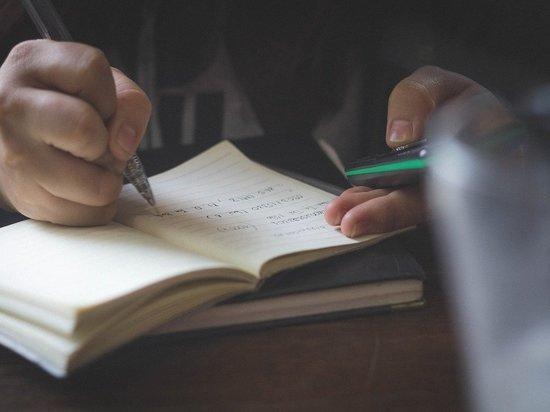 Челябинские школьники учатся в обычном режиме