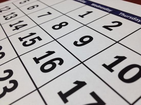 Регионы РФ ждет шестидневная рабочая неделя в феврале