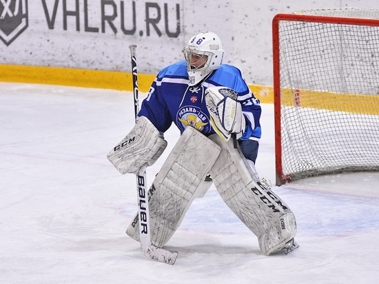 МХК «Рязань-ВДВ» проведет две домашние игры