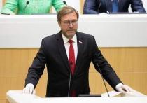 Председатель международного комитета Совета Федерации Константин Косачев отреагировал на скандальное заявление спикер палаты представителей США Нэнси Пелоси