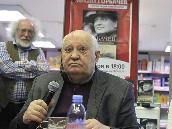 Горбачев пожалел о развалившемся СССР