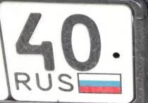 В Калужской области водителей хотят лишать прав за 3 нарушения в году