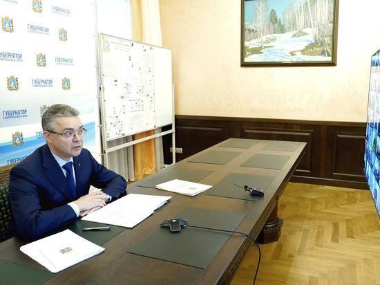 Реализация нацпроектов останется приоритетной для правительства Ставрополья