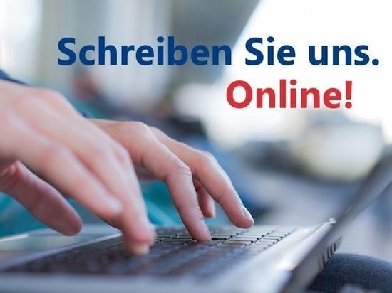 Германия: Налоговые службы переходят на онлайн-обслуживание