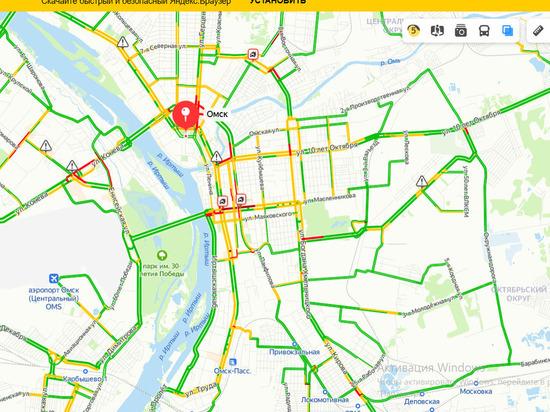 Пробки в Омске в течение дня уменьшились с 8 до 5 баллов