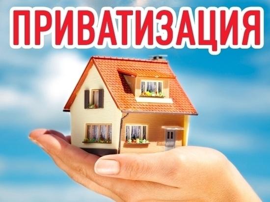 В 2021 году в Омской области приватизируют 45 объектов недвижимости