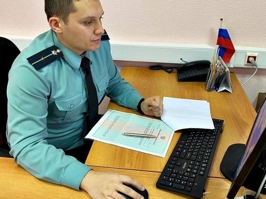 В Обнинске должник выплатил ущерб в 800 тысяч рублей за ремонт дома