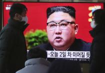 Объяснилась смена должности Ким Чен Ына