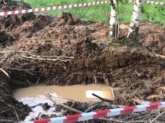 Страшные находки, как следствие преступлений неонацистов «нулевых», обнаружены в Гагаринском районе