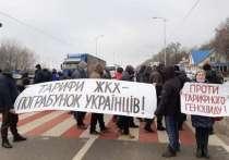 Дикий рост платежей ЖКХ вызвал бунты на Украине
