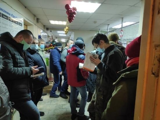 Калужские поликлиники забиты пациентами после праздников