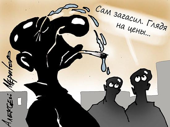 cc36b2251f2edba4887917f913c0e48d - Названа будущая цена самозатухающих сигарет