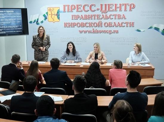 В Кировской области в состав правительства пустили молодые кадры