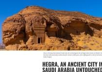 Когда-то процветающий международный торговый центр, археологический памятник Хегра (также известный как Мадаин Салех) оставался практически нетронутым в течение почти 2000 лет и скрывался от глаз общественности за границами закрытой Саудовской Аравии