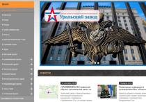 Почти 4 миллиона рублей перечислили двое жителей Камчатки мошенникам
