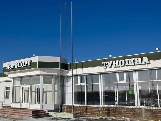 Туношна начала продажи билетов в Крым