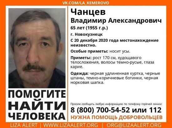 Пропавшего в прошлом году усатого мужчину ищут в Кузбассе