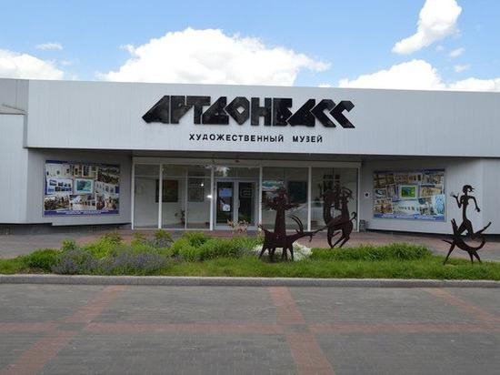 В донецком музее отмечают 200-летие Некрасова