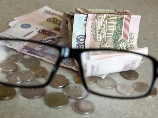 Кто получит пенсию 30 тысяч минимальная пенсия в казахстане на сегодня