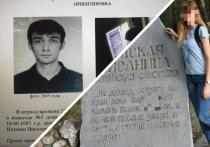 Следственный комитет завершил расследование резонансного уголовного дела в отношении Рустама Фатуллаева, который жестоко убил свою беременную подругу в подъезде